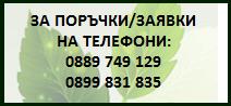 Магазин ВИТЕК
